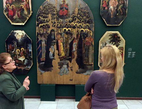 Відвідування Національного художнього музею в Києві